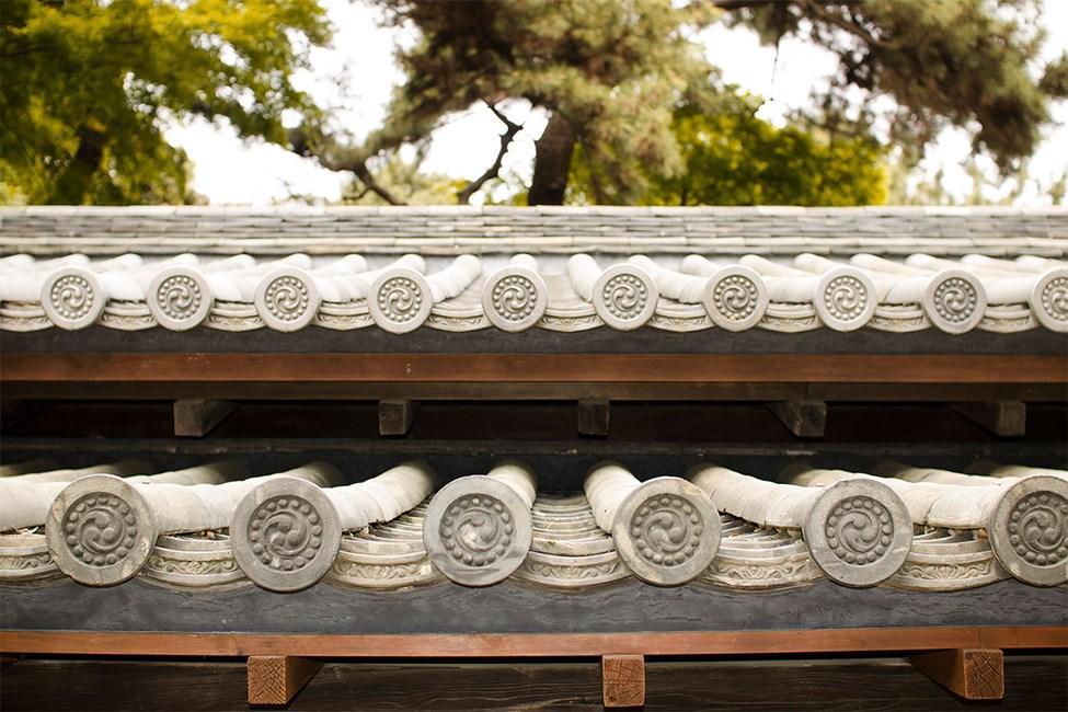 Ninomaru Gardens i Keiserpalasset, Tokyo