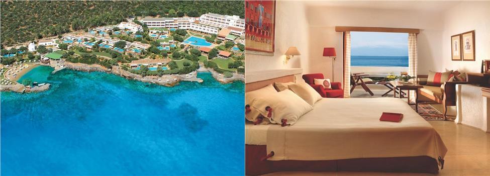 Elounda Mare Hotel, Elounda, Kreta, Hellas